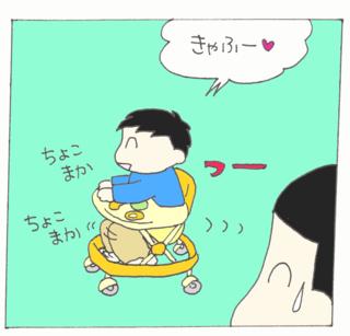 Hokouki3