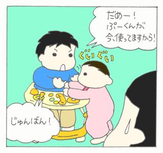 Hokouki4