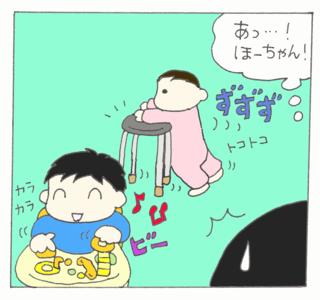 Hokouki5_2