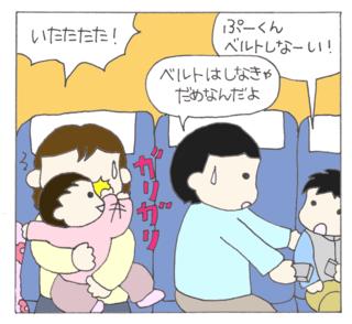 Kisei2_2