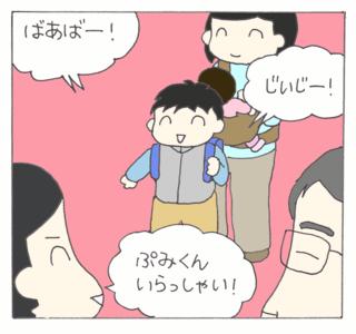 Jiijitobaaba1