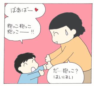 Jiijitobaaba2