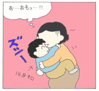 Jiijitobaaba3
