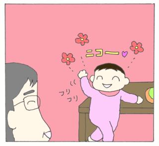 Jiijitobaaba5