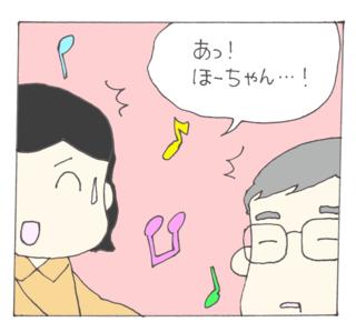 Ponyo3