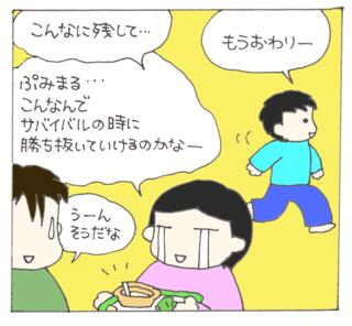 Gohan2