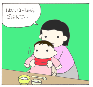 Gohan3