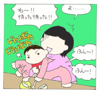 Gohan4