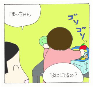 Tabesugi1