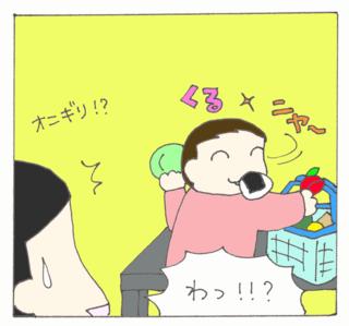 Tabesugi2