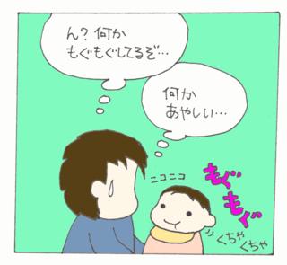 Tabesugi4