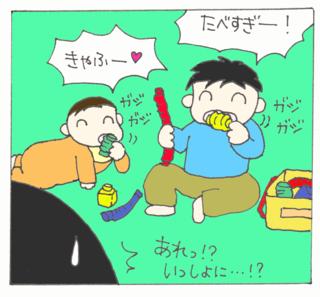 Tabesugi9