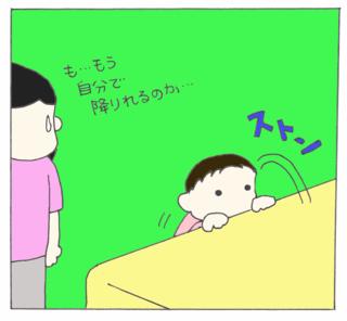 Gashigashi2