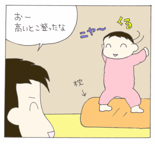Gashigashi3