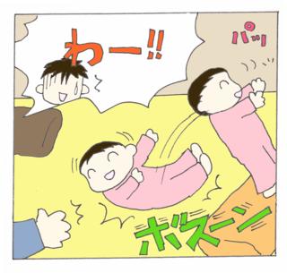 Gashigashi4