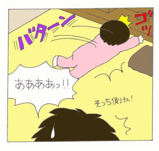 Gashigashi5