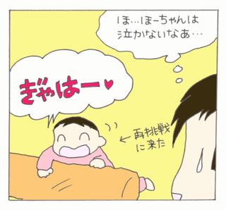 Gashigashi7