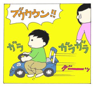 Kuruma1