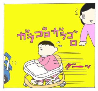 Kuruma2_2