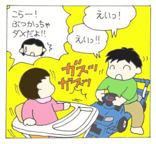 Kuruma3