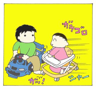 Kuruma5