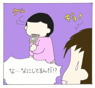Kajiru4
