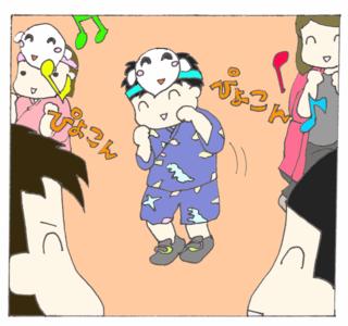 Matsuri10