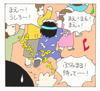 Matsuri11