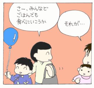 Matsuri12