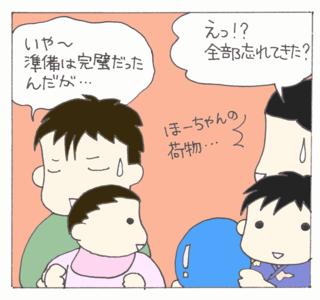 Matsuri13