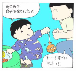 Matsuri8