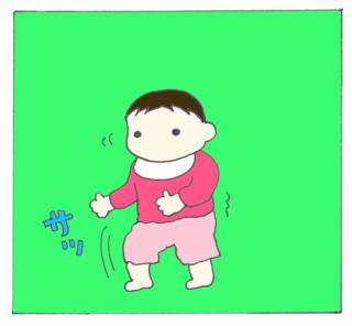 Aruku1