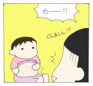 Kensa11