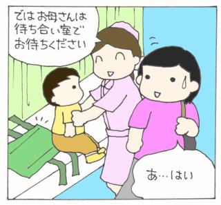 Kensa3_2