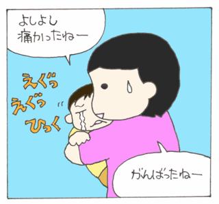 Kensa5_3