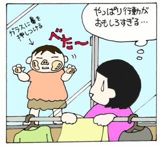Ketsuekigata32
