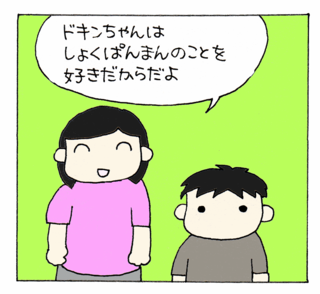 Suki3