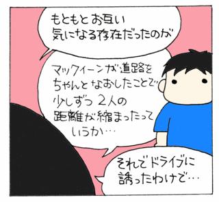 Suki6