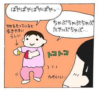 Aiyato1_2