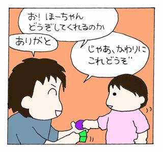 Aiyato4_3