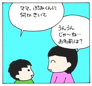 Jikoshokai1