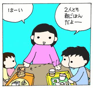 Byodo1