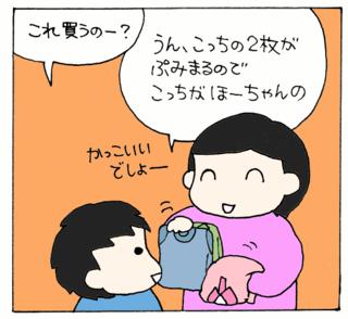 Byodo4