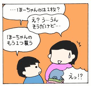 Byodo5
