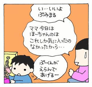 Byodo6