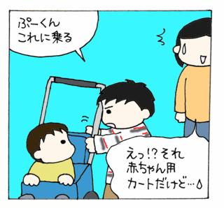 Asahiyama7