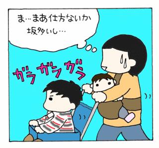 Asahiyama8
