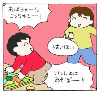 Kisei2