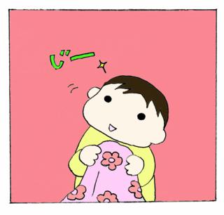 Kisei3