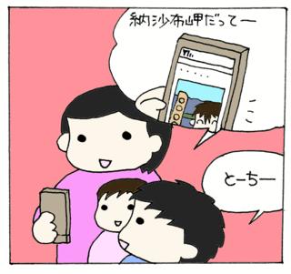 Kisei5